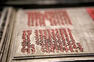 lombardia-oglio-museo-della-stampa-soncino-foto-devid-rotasperti-(1)