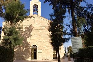 giordania-mar-morto-giordano-chiesa-san-giorgio